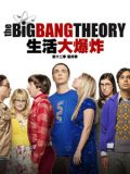 生活大爆炸第十二季The Big Bang Theory下载/在线观看